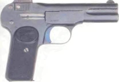 Бельгия: пистолет БРАУНИНГ, МОДЕЛЬ 1900 (Старая модель) - фото, описание, характеристики, история