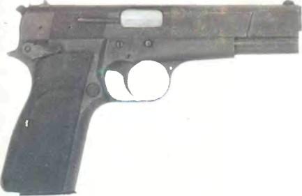 Бельгия: пистолет ФАБРИК НАСЬОНАЛЬ/БРАУНИНГ, ФАСТ ЭКШН калибра 9 мм - фото, описание, история