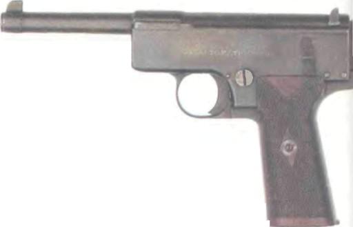 Великобритания: пистолет ВЕБЛЕЙ-СKOTT, МОДЕЛЬ 1904 - фото, описание, характеристики, история
