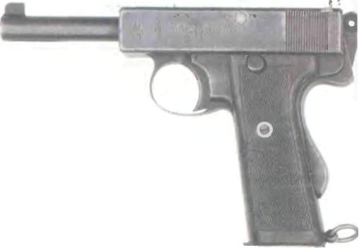 Великобритания: пистолет ВЕБЛЕЙ № 1 МК I КАЛИБРА .455 - фото, описание, характеристики, история