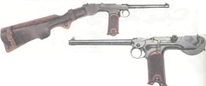 Германия: пистолет САМОЗАРЯДНЫЙ БОРХАРДА - фото, описание, характеристики, история