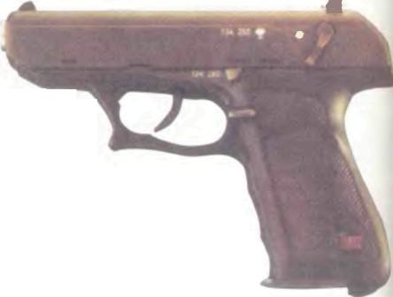 Германия: пистолет ХЕКЛЕР И КОХ P9/P9S - фото, описание, характеристики, история