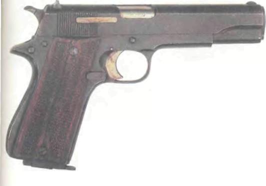 Испания: пистолет ЭЧЕВЕРРИА СТАР, МОДЕЛЬ B - фото, описание, характеристики, история