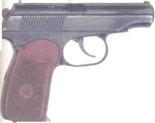 Россия: пистолет МАКАРОВА (ПМ) - фото, описание, характеристики, история