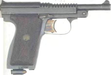 Франция: пистолет СЕНТ-ЭТЬЕН, МОДЕЛЬ 28 - фото, описание, характеристики, история