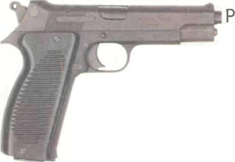 Франция: пистолет СЕНТ-ЭТЬЕН, МОДЕЛЬ 1950 - фото, описание, характеристики, история