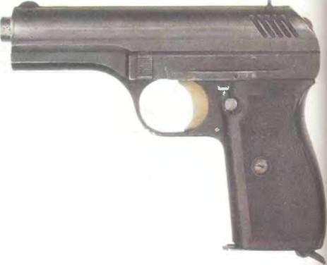 Чехословакия: пистолет CZ, ОБРАЗЕЦ 24 - фото, описание, характеристики, история