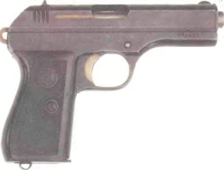 Чехословакия: пистолет CZ, ОБРАЗЕЦ 27 - фото, описание, характеристики, история