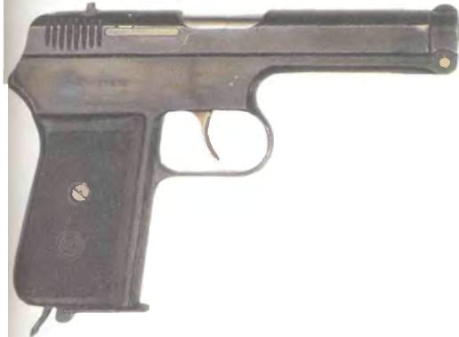 Чехословакия: пистолет CZ, ОБРАЗЕЦ 38 - фото, описание, характеристики, история