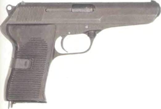 Чехословакия: пистолет CZ, ОБРАЗЕЦ 50 - фото, описание, характеристики, история