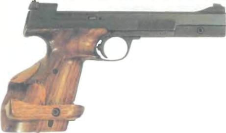 Швейцария: пистолет СПОРТИВНЫЙ ХЭММЕРЛИ, МОДЕЛЬ 207 - фото, описание, характеристики, история