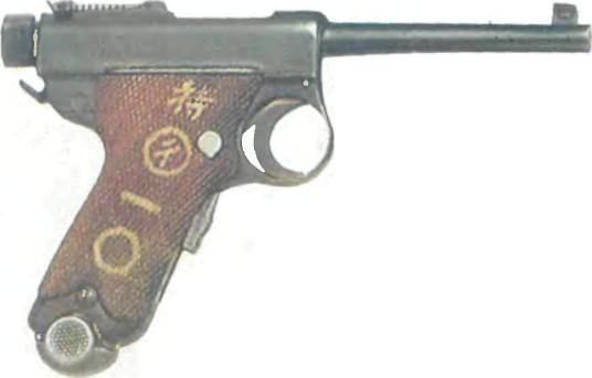 Япония: пистолет НАМБУ 4-го года КАЛИБРА 8 мм (ТИП А) - фото, описание, характеристики, история