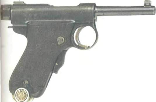 Япония: пистолет НАМБУ КАЛИБРА 7 мм, ТИП В (НАМБУ БЭБИ) - фото, описание, характеристики, история