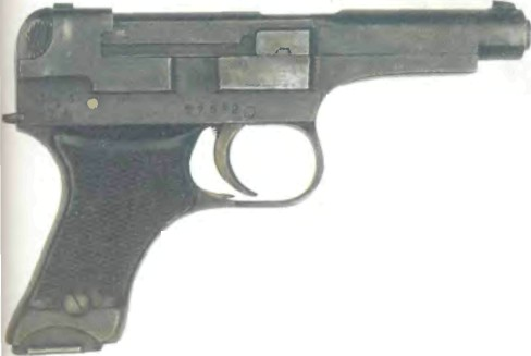 Япония: пистолет НАМБУ, ТИП 94 - фото, описание, характеристики, история