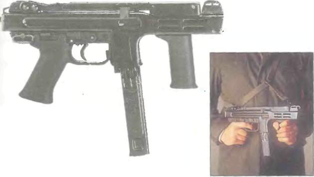 Италия: пистолет-пулемет СПЕКТР М-4 - фото, описание, характеристики, история