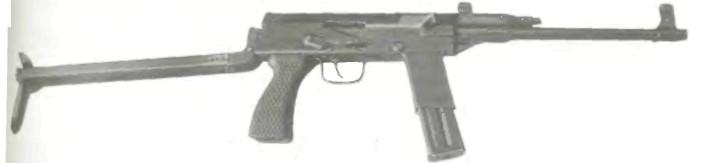 Китай: пистолет-пулемет НОРИНКО ТИП 79/ТИП 85 - фото, описание, характеристики, история