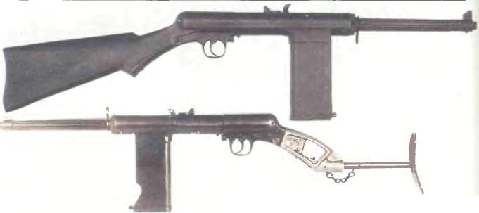 США: пистолет-пулемет ЛЕГКАЯ ВИНТОВКА СМИТ-ВЕССОН. МОДЕЛЬ 1940 - фото, описание, история
