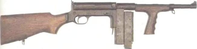 США: пистолет-пулемет ЮНАЙТЕД ДЕФЕНС, МОДЕЛЬ 42 - фото, описание, характеристики, история