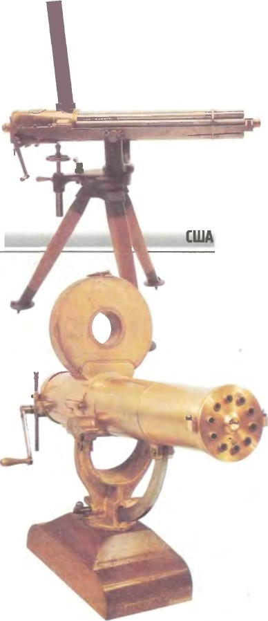 США: пулемет ГАТЛИНГ, МОДЕЛЬ 1875 - фото, описание, характеристики, история
