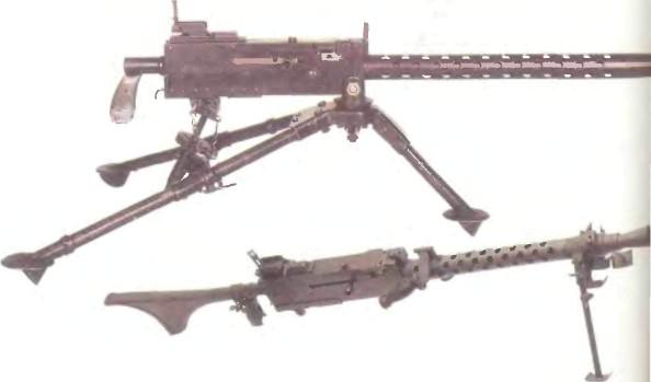 США: пулемет БРАУНИНГ, МОДЕЛЬ 1919А4 - фото, описание, характеристики, история