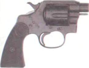 США: револьвер КОЛЬТ НЬЮ СЕРВИС (укороченный), М1909 - фото, описание, характеристики, история