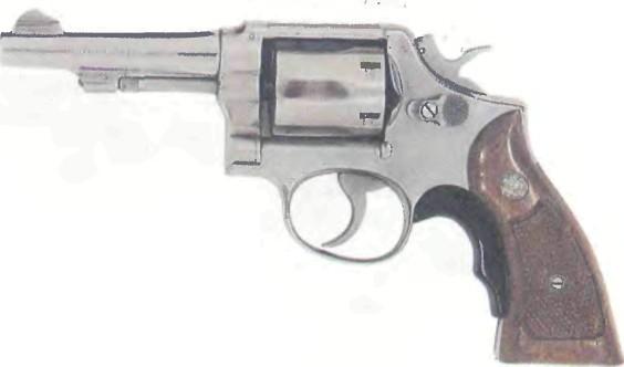 США: револьвер СМИТ-ВЕССОН МИЛИТЭРИ ЭНД ПОЛИС, модель 64 - фото, описание, характеристики, история