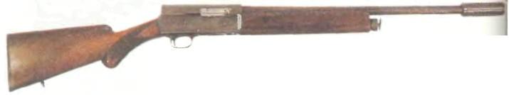 Бельгия: ружье ДРОБОВОЕ САМОЗАРЯДНОЕ БРАУНИНГ А5 - фото, описание, характеристики, история