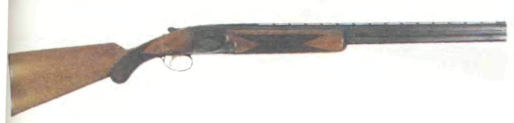 Бельгия: ружье ДРОБОВОЕ СПЕЦИАЛЬНОЕ БРАУНИНГА ДЛЯ ТИРА - фото, описание, характеристики, история