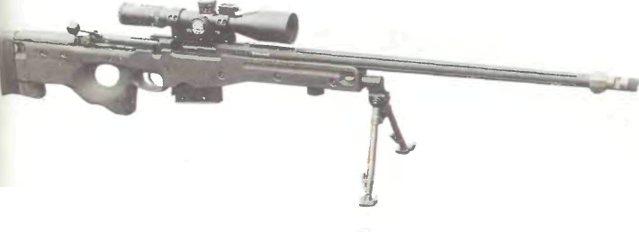Великобритания: винтовка СНАЙПЕРСКАЯ PSG-90 - фото, описание, характеристики, история