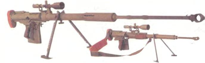 Венгрия: винтовка М1/М2 ГЕПАРД 12,7 ММ - фото, описание, характеристики, история