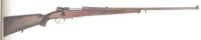 Германия: винтовка ГАЛЬГЕР № 7 - фото, описание, характеристики, история