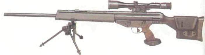 Германия: винтовка СНАЙПЕРСКАЯ ХЕКЛЕР И КОХ PSG-1 - фото, описание, характеристики, история