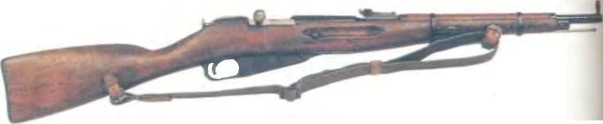 СССР: карабин ОБРАЗЦА 1938 года - фото, описание, характеристики, история
