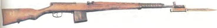 СССР: винтовка САМОЗАРЯДНАЯ ТОКАРЕВА Обр. 1940 года (СВТ-40) - фото, описание, история