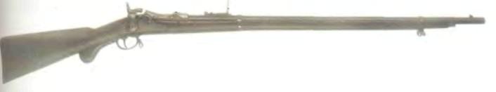 США: винтовка АРМИ, МОДЕЛЬ 1866 (переделка винтовки Спрингфилд-Аллен) - фото, описание, история