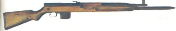 Чехословакия: винтовка ОБРАЗЕЦ 52 - фото, описание, характеристики, история