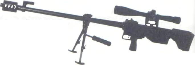 Чехия: винтовка АНТИМАТЕРИЯ, МОДЕЛЬ 96, ФАЛЬКОН 12,7 ММ - фото, описание, характеристики, история